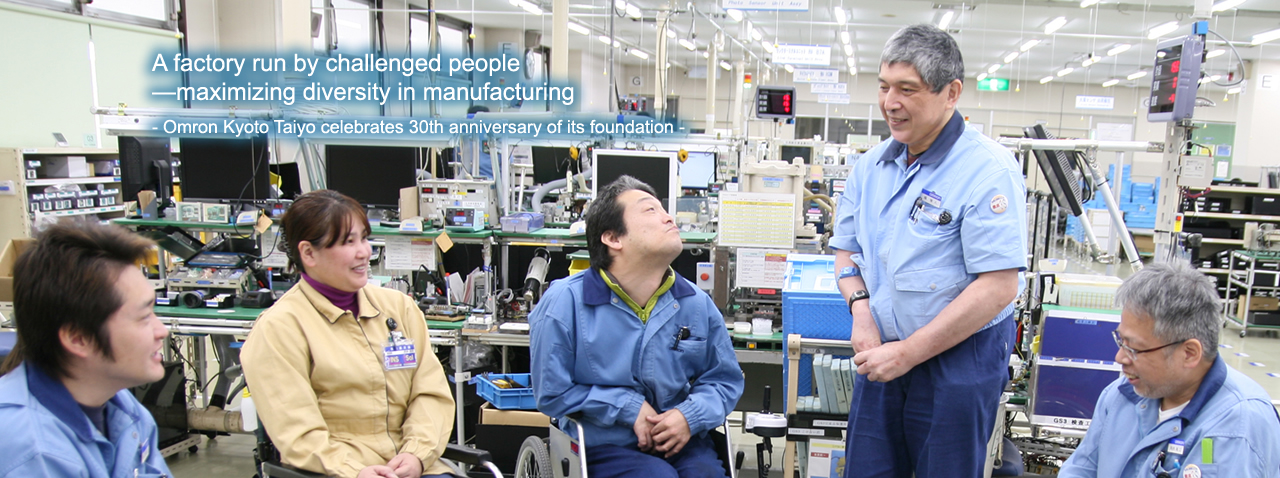 A factory run by challenged people -maximizing diversity in manufacturing