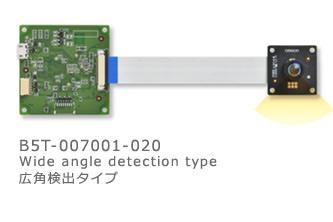 B5T-007001-020
